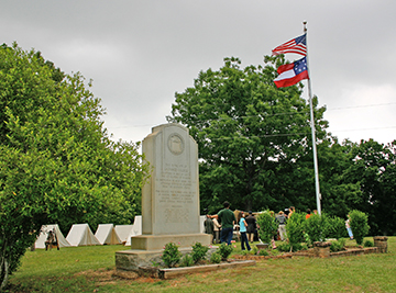 An image of the stone monument.